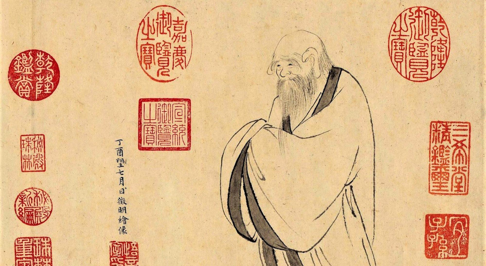 Lao Zi - Dao De Jing